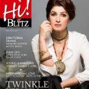 Twinkle Khanna - 454 x 597