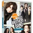The Naked Brothers Band BoxArt. - 454 x 691