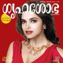 Deepika Padukone - 454 x 609
