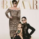 Kylie and Kris Jenner – Harper's Bazaar Arabia (July/August 2019) adds - 454 x 568