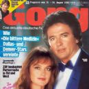 Patrick Duffy - Gong Magazine Cover [Germany] (18 August 1990)
