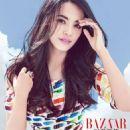 Yao Chen - Harper's Bazaar Magazine Pictorial [China] (March 2014) - 454 x 681