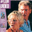 Harrison Ford - Le Club Hachette Video Magazine [France] (July 1999)