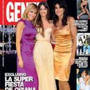 Gabriella Sabatini, Catherine Fulop - Gente Magazine Cover [Greece] (23 August 2011)