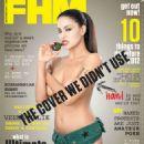 Veena Malik FHM India December 2011 - 454 x 585