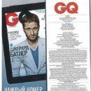 Gerard Butler - GQ Magazine Pictorial [Russia] (June 2013)