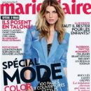 Angela Lindvall Marie Claire France March 2013 - 454 x 570