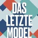 Bar Refaeli Gq Germany Magazine October 2015