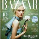 Coco Rocha - Harper's Bazaar Magazine Cover [Poland] (March 2017)