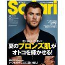 Chris Hemsworth - 454 x 454