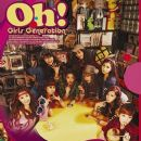 Girls' Generation - Oh! 2econd Album