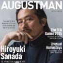 Hiroyuki Sanada - 454 x 603