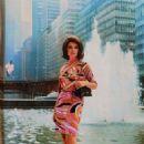 Sylva Koscina - Cine Revue Magazine Pictorial [France] (31 August 1967) - 454 x 589