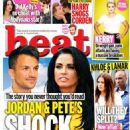 Katie Price - Heat Magazine Cover [United Kingdom] (17 August 2013)