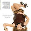 Amparo Bonmati - L'Officiel Magazine Pictorial [Ukraine] (June 2009) - 454 x 580
