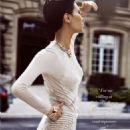 Gwen Lu - Harper's Bazaar Magazine Pictorial [India] (September 2014) - 454 x 569