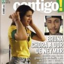 Bruna Marquezine - 454 x 626