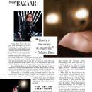 Felicity Jones – Harper's Bazaar Malaysia Magazine (April 2018)