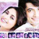 Sharad Malhotra and Divyanka Tripathi Pictures - 448 x 336