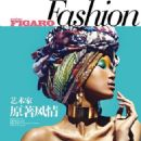 Kiki Kang - Madame Figaro Magazine Pictorial [China] (April 2012) - 454 x 616