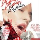 KylieFever 2002:  In Concert - Live In Manchester