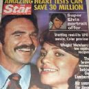 Sally Field, Burt Reynolds - Star Magazine Cover [United States] (29 November 1977)