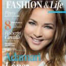 Adamari López- Fashion & Life Magazine March 2013