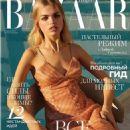 Harper's Bazaar Russia February 2018 - 454 x 626