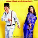 Shirin Farhad Ki Toh Nikal Padi featuring Boman Irani & Farah Khan Movie Stills and poster 2012 - 454 x 685