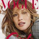 Gisele Bundchen Vogue Brazil December 2013 - 454 x 592