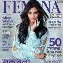 Diana Penty - Femina Hindi Magazine Pictorial [India] (July 2013) - 454 x 596