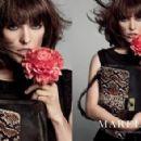 Milla Jovovich for Marella Fall/Winter 2013 Ad Campaign