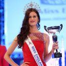 Miss England Grand Final - 451 x 594