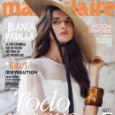 Blanca Padilla - Glamour Magazine Cover [Mexico] (March 2018)