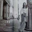 Kinga Rusin - Elle Magazine Pictorial [Poland] (November 2016) - 454 x 372