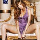 Catherine Fulop - Gente Magazine November 13 2007