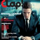 Robert Pattinson - Clap! Magazine Cover [France] (May 2012)