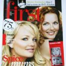 Emma Bunton, Geri Halliwell - First Magazine Cover [United Kingdom] (24 September 2007)