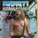 James Hetfield - Metal Forces Magazine Cover [United Kingdom] (August 1988)