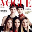 Saskia De Brauw, Tao Okamoto, Mariacarla Boscono, Natasha Poly - Vogue Magazine Cover [Japan] (September 2014)