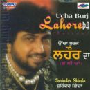 Surinder Shinda - UCHA BURJ LAHORE DA
