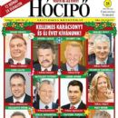 Hócipő - Hócipő Magazine Cover [Hungary] (15 December 2010)