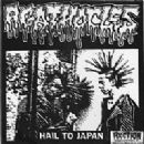 Hail To Japan / Untitled