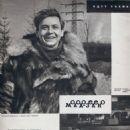 Oleg Tabakov - Sovetskii Ekran Magazine Pictorial [Soviet Union] (14 May 1962) - 454 x 624