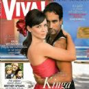 Viva  Magazine 2008 - 454 x 583