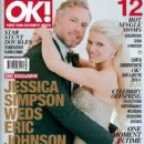 Jessica Simpson and Eric Johnson - 421 x 568