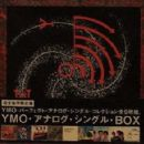 YMO Analog SIngle Box