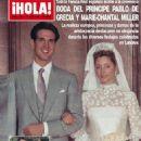 Crown Prince Pavlos and Crown Princess Marie-Chantal - 454 x 611