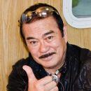 Sonny Chiba - 250 x 377