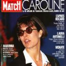 Princess Caroline of Monaco - Paris Match Magazine Cover [France] (16 May 1991)